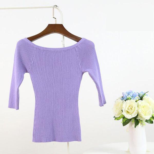 Taro Purple