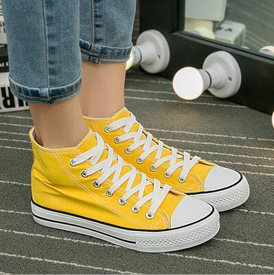 Желтый высокой
