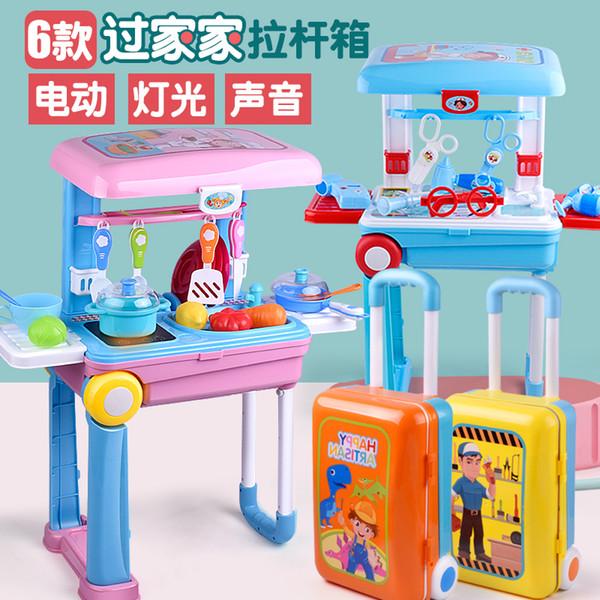 Valise pour enfants Valise Trolley Toy Cuisine maquillage Docteur outil Boîte de rangement Ensemble de jeu Anneau Rouge à lèvres Headwire peigne Parfum Jouets valisette