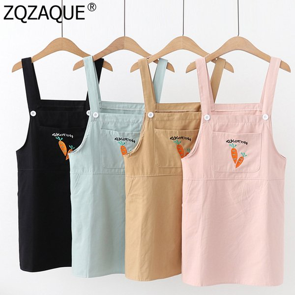 2019 Young Girls Candy Color Strap Skirt Sweet Cute Embroidery Carrot Overalls Skirts Good Quality Summer Autumn All-match Skirt