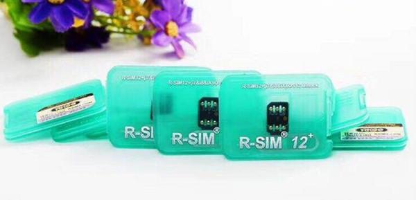 RSIM 12+ 카드 잠금 해제