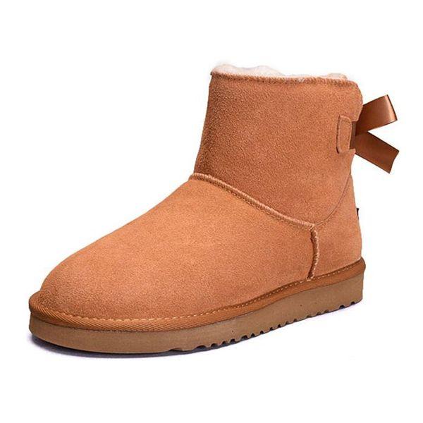 Botas de tornozelo castanha