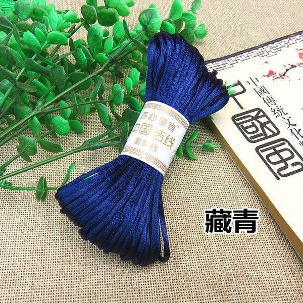 Navy Blue-Line 5 1 Цена