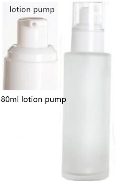 80ml lotion pump bottle