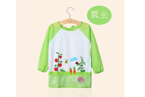 Yeşil L