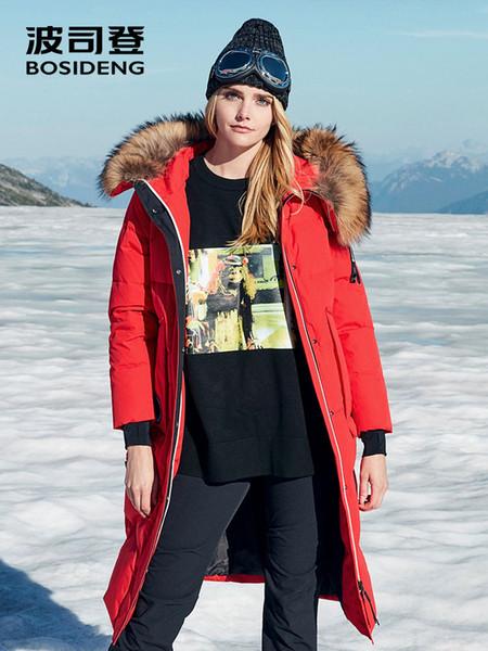 BOSIDENG 2018 tecido Gore RECCO mulheres inverno engrossar 90% de ganso jaqueta à prova d 'água parka blusão de alta qualidade B80142220