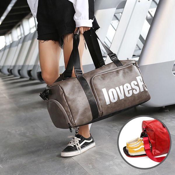 Großhandel Sporttasche Männer Leder Frauen Große Sporttasche Mit Schuhfach Damen Mädchen Reise Training Fitness Yoga Matte Sac Sport Tas Seesäcke #