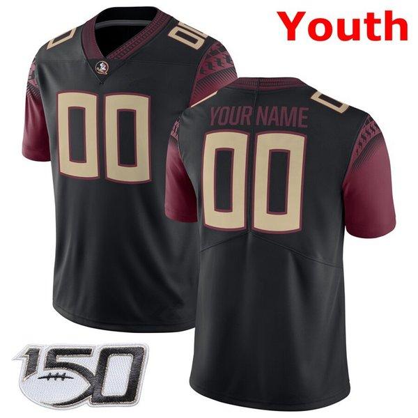 Молодежь черный 150