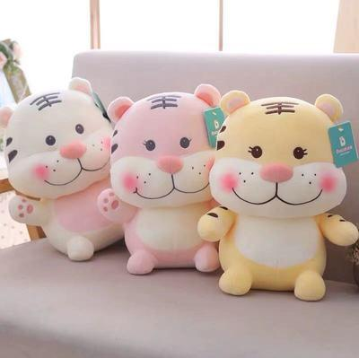 20170621 Creative New Style Software Super Cute Tiger Stuffed Animals Plush Toy Boutique Kids Birthday Gift Free Shipping