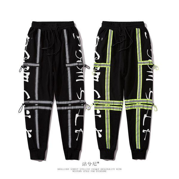 State Tide Street Hip-hop Hiphop Pantalones Hombre Tide Brand Weaving Belt Weave Belt Reflector Pantalones de chándal Easy Trunks Bboy Pants