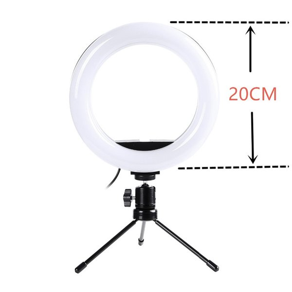 8inch Ring Light