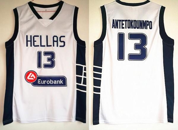 Dwayne Hellas Giannis Antetokounmpo Jersey Мужская дешевая баскетбольная майка 13 Греция Белая классическая сшитая рубашка Классика
