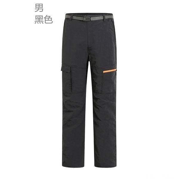 Männer # 039;s Schwarze Hose