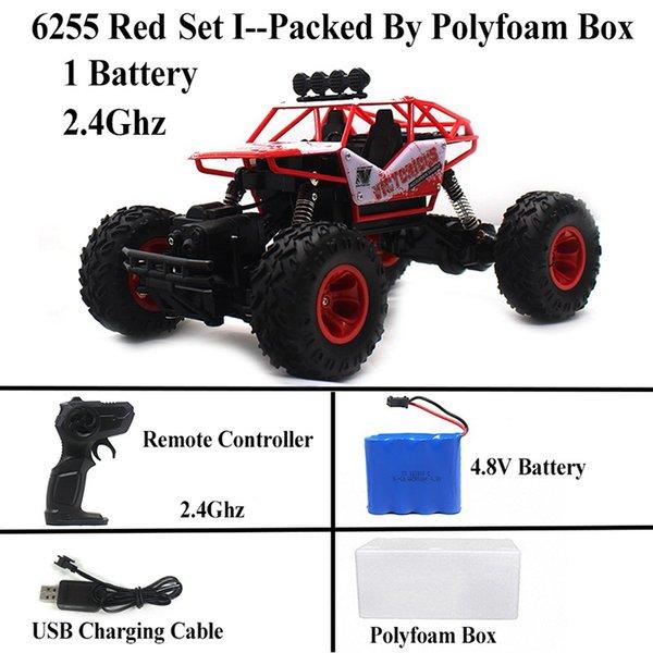 6255-RED-SET-1