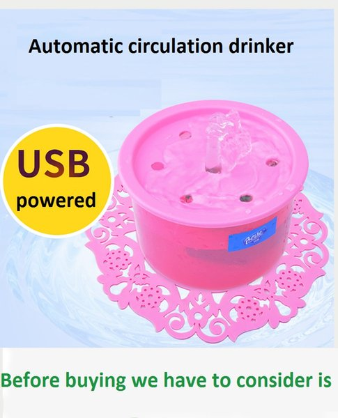 USB Electric Pet Water Dispenser Cat Automatic Circulation Water Machine Drinking Fountain Dog Active Oxygen Feeder