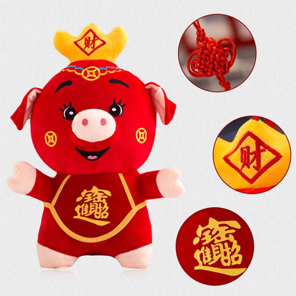 Cute Pig Plush Toy Stuffed Animals 25cm Super Soft Zodiac Pig Red Piggy Festive Piglet Dolls China 2019 New Year Gifts For Kids