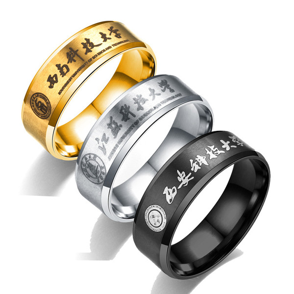 316L Stainless Steel Unisex Memorial University Custom Rings Personalized Titanium Steel Vintage Jewelry Gifts for Men and Women Wholesale