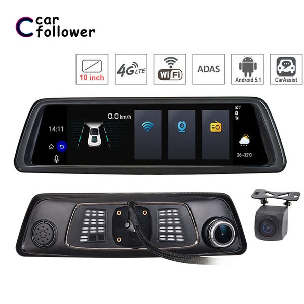 "10"" 4g wifi android 5.1 car dvr dash cam rearview mirror dash camera dual lens adas gps navigation bluetooth drive recorder"