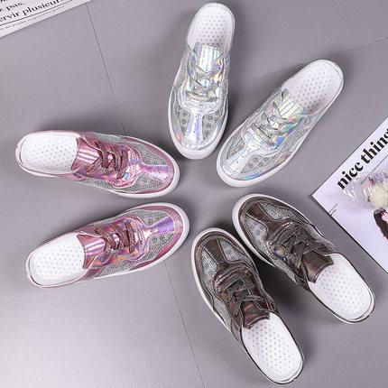 The new style of small white shoes with heelless Baotou semi-slippers sequins in the summer Korean version of Baitao mesh is breathable and