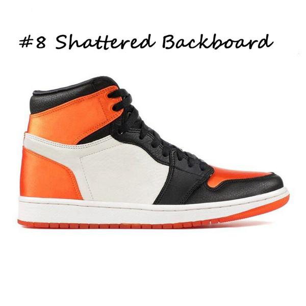 #8 Shattered Backboard 36-46