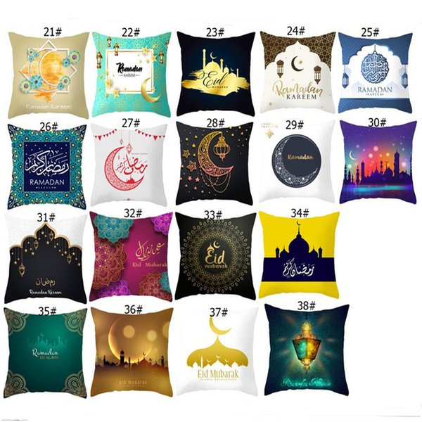 Eid Kissenbezug Muslim Ramadan Mubarak Kissenbezug Moon Print Pillowslip Home Decoration Kissenbezug Soft Sofa Kissenbezug 45 * 45cm A52403