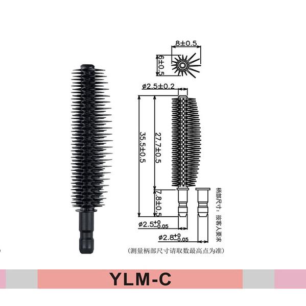 your own brand oval single silicone plastic nylon hair makeup make up organic mascara private label eyelash eyebrow brush cleaner holder set