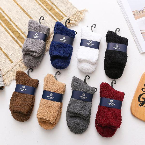 best selling Men Warm Winter Socks Fluffy Fuzzy Thicken Sleeping Socks Casual Fashion Solid White Black Soft Coral Fleece Floor Socks