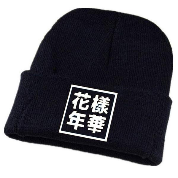 2017 Super warmth Kpop BTS Bangtan GD Boys hat Mood for Love Album Concert Double knitted hat k-pop bts Korean wool knit cap