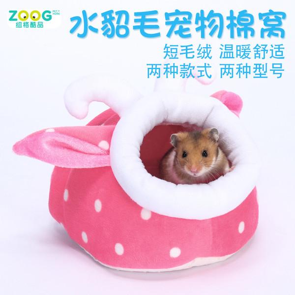 Pets Cotton Wo Hedgehog Keep Warm Sleeping Nest Lovely Adorable Pet Cartoon Cotton Small Sleeping Nest Plush Hamster Nest Winter Heat Sell