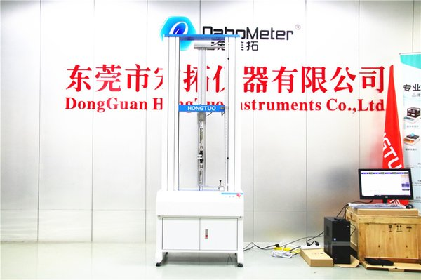 WDW-10D Professional Supplier Computer Controlling Servo Motor Universal Tensile Strength Testing Machine Excellent Quality