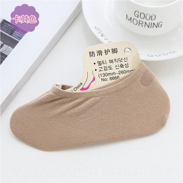 E5022-7 boat Socks khaki