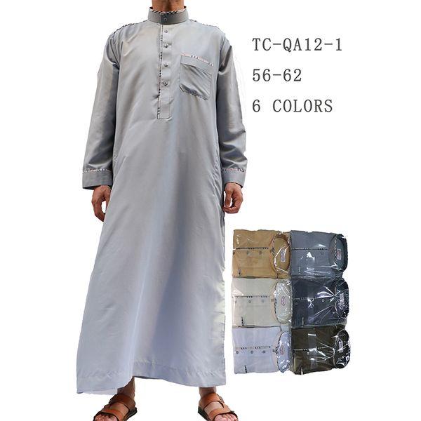 top popular High quality Arab Men Thobe Latest Long Sleeve Dubai Style Autumn Wear Stand Collar Middle East Men's Clothing 2019
