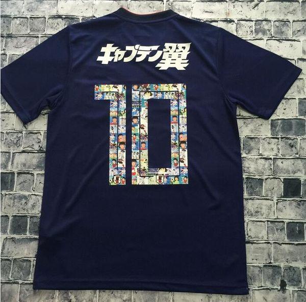 Cartoon Number 2018 World Cup Japan Soccer Jersey Captain TSUBASA 10 OLIVER ATOM KAGAWA ENDO 9 HYUGA NAGATOMO Custom Blue Football Shirt