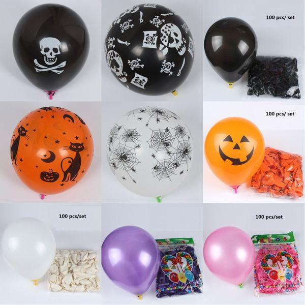 12 inç Cadılar Bayramı Lateks Balon Kabak Korsan Kafatası Balonlar Cadılar Bayramı Kulübü Bar Sahne Parti Balonlar 100 adet / grup