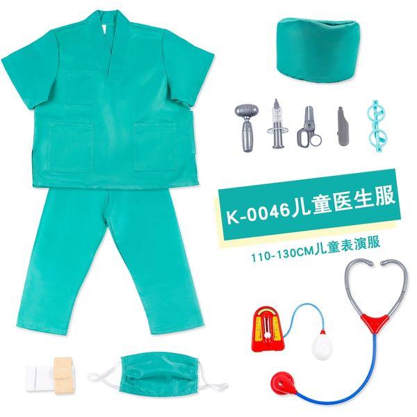 K-0046 Children # 039; s Roupa médica