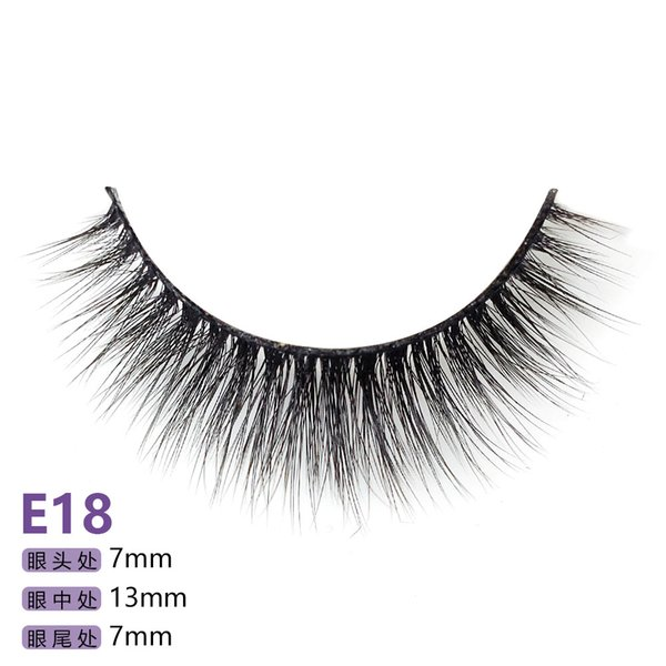 E18 E series 5pairs/set False EyeLashes 5 Pairs 3D Natural Long Fake Eyelashes Handmade Makeup Tools Accessories handmade false eyelashes