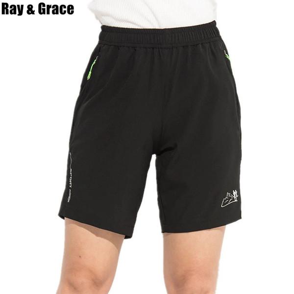 RAY GRACE Pantaloncini sportivi estivi da donna Pantaloncini da corsa per allenamento ad asciugatura rapida Pantaloni da trekking per trekking riflettenti all'aperto