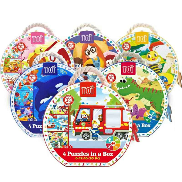 Four In One Story Puzzle Children'S Toys From Easy To Difficult  DIFFICULTbaby Early Education Child Puzzle 2 5 Years Boys And Girls Box  Desi