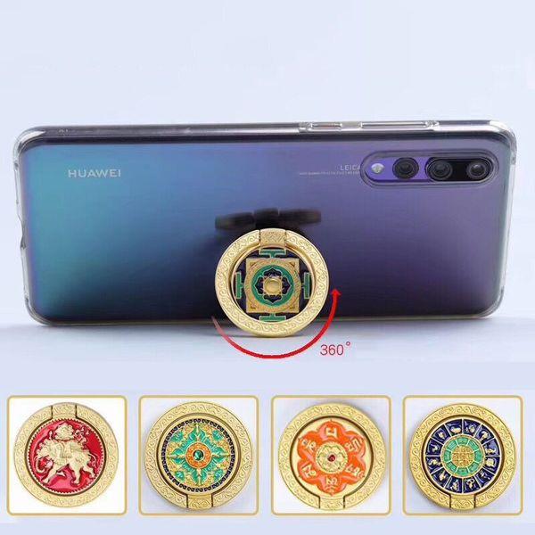 2019 Nuevo The Eight Trigrams Diseño innovador Soporte de anillo Soporte Dedo Soporte Kickstand Rotación de 360 ° Metalthe Soporte para iPhone XS Max XR