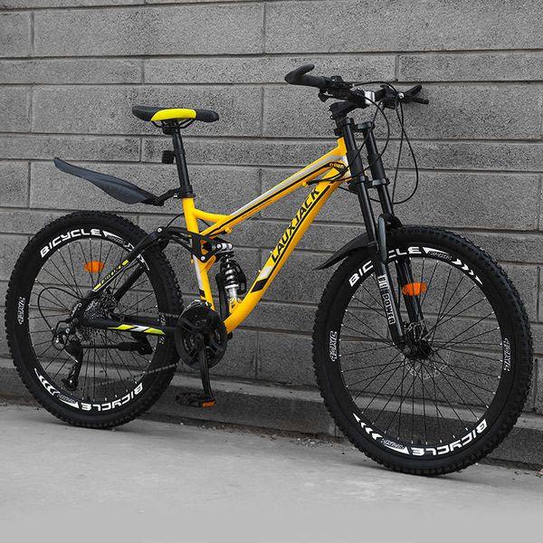 yellow 24 inch