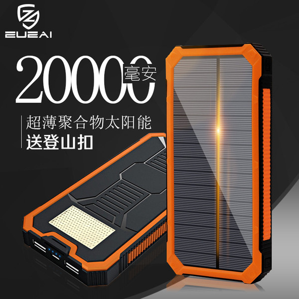 Ultra-thin new solar mobile power outdoor three-proof universal 10000 mAh charging power bank Portable Sun power battery charger