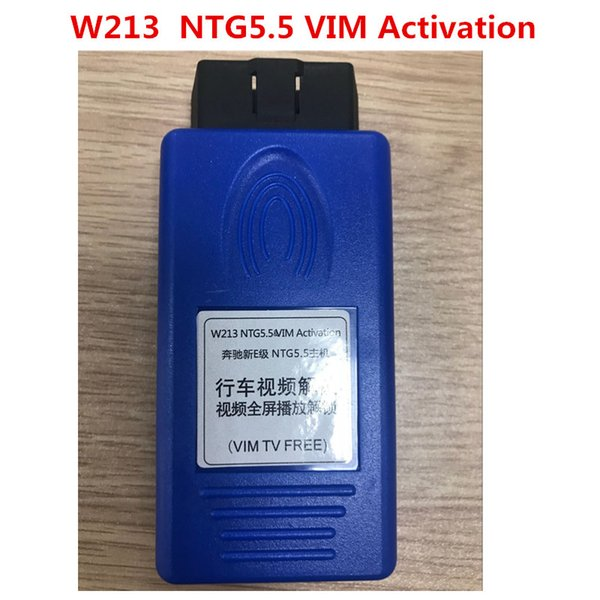 High Quality VIM Activation for Vehicles w213 NTG5.5 Navigation VIM TV FREE you can use it unlimited times