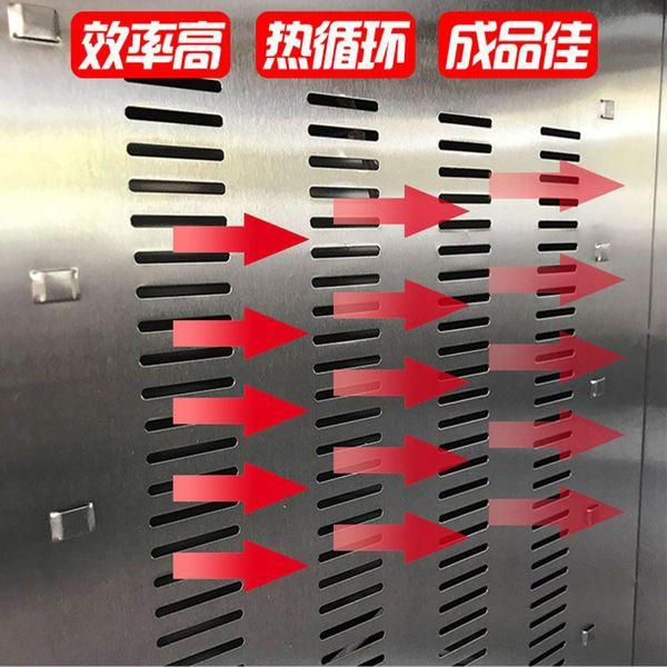 Haushalt Trockenobst Maschine Obst und Gemüse Trockenfleisch Maschine Longan Trockner einstellbare Temperatur Spannung 220V