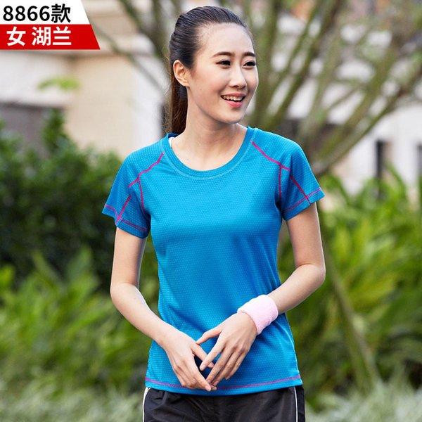 women blue