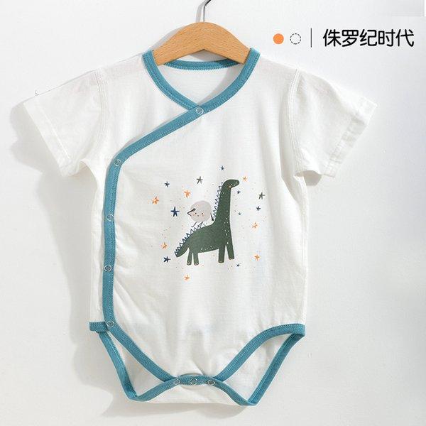 K blue dinosaur