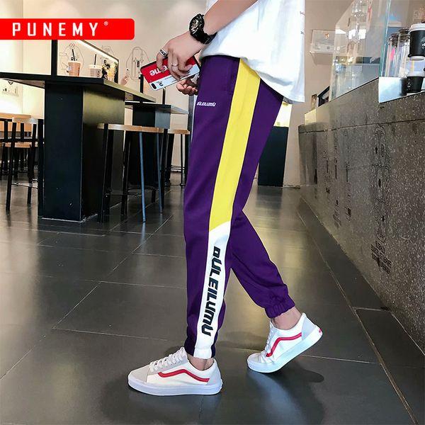 PUNEMY 2019 Fashion Side Stripe Letter Printing Hop Men's Trousers Pants Lace Up Joggers Pants Loose Streetwear Men SweatpantsMX190905
