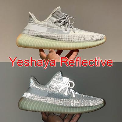 yeshaya reflectante