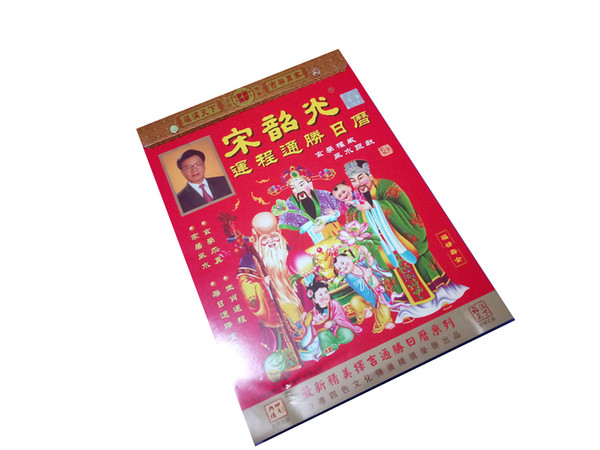 top popular 2020 Chinese calendars HongKong almanac Feng Shui lucky day 19cm X 26cm 2020