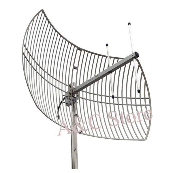 868MHz parabolic grid antenna remote signal receiver 806-960MHz GSM high quality dish antenna