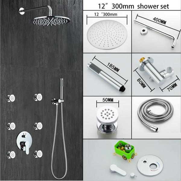 """12"""" shower set"""